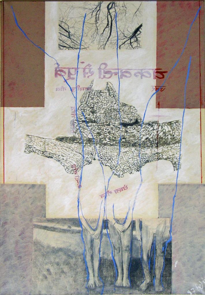 dyana-1998-70-x100
